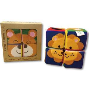パズル 子供 幼児 1歳 2歳 3歳 子供 誕生日プレゼント アニマルキューブ|nicoly