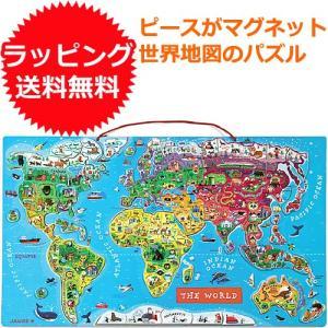 パズル 子供 幼児 3歳 4歳 5歳 子供 誕生日プレゼント パズル ワールドマップ