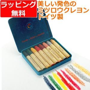 蜜蝋(みつろう)クレヨン お絵かき スティッククレヨン 8色缶アートカラー|nicoly