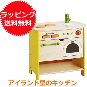 ままごと キッチン 木のおもちゃ 3歳 4歳 5歳 子供 誕生日プレゼント 森のアイランドキッチン|nicoly