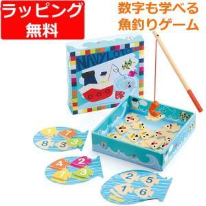 知育玩具 3歳 4歳 5歳 子供 誕生日プレゼント ネイビーロト|nicoly