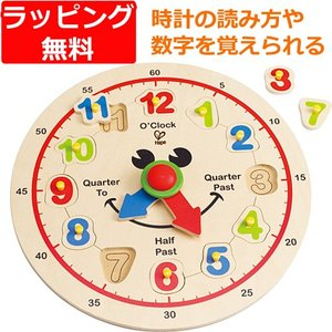 知育玩具 3歳 4歳 5歳 子供 誕生日プレゼント 木のおもちゃ ハッピーアワー クロック|nicoly