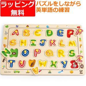 知育玩具 3歳 4歳 5歳 子供 誕生日プレゼント 木のおもちゃ ABCマッチングパズル nicoly