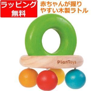 がらがら 木のおもちゃ 0歳 1歳 誕生日プレゼント 赤ちゃん ベルラトル|nicoly