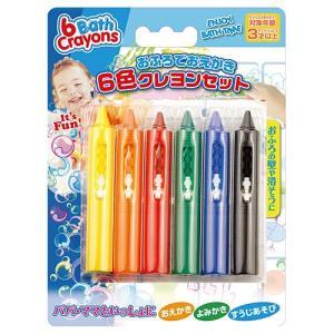 お風呂のおもちゃ 子供 赤ちゃん ベビー 3歳 4歳 5歳 出産祝い クリスマス 誕生日プレゼント ...