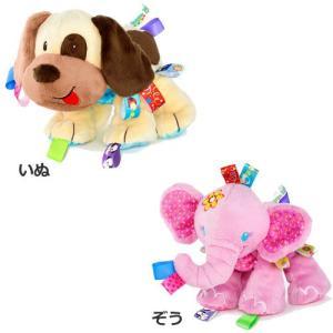 ぬいぐるみ 赤ちゃん おもちゃ 0歳 1歳 誕生日プレゼント タギンプレイパル nicoly