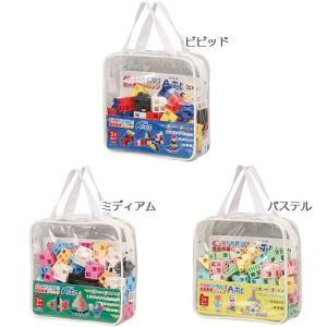 おもちゃ 知育玩具 子供 誕生日プレゼント 男の子 女の子 アーテックブロック ポーチ54