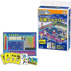 科学 おもちゃ 教育 教材工作 実験 キット セット 小学生 子供 遊びながら周期表を覚えられる!元素ファミリーカードゲーム|nicoly