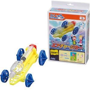 科学 おもちゃ 教育 教材工作 実験 キット セット 小学生 子供 空気でびゅんびゅん走るエアチャージカー|nicoly