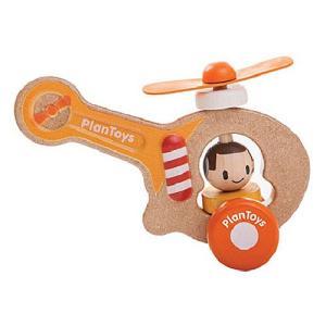 車のおもちゃ 木のおもちゃ 誕生日プレゼント ヘリコプター 木製 子供 男の子 1歳 2歳 3歳|nicoly