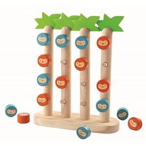 ボードゲーム 知育玩具 誕生日プレゼント おさるの四目並べ 3歳 4歳 5歳 子供 男の子 女の子|nicoly