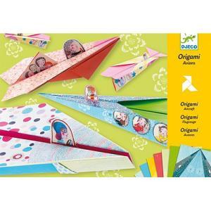 知育玩具 オリガミ プリティプレイン 工作 折り紙