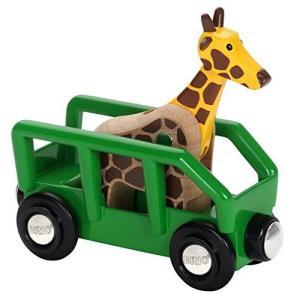 木製レール 電車 木のおもちゃ BRIO ブリオ キリンとワゴン|nicoly