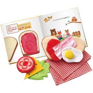 知育玩具 1歳 2歳 3歳 知育 赤ちゃん ベビー 誕生日プレゼント 誕生日 男の子 男 女の子 女...