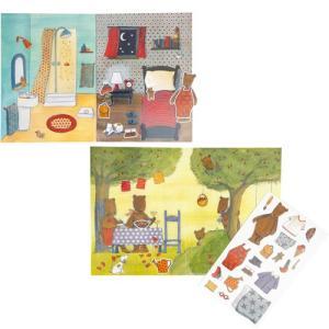 知育玩具 パズル 子供 幼児 マグネットブック MAXの一日 nicoly