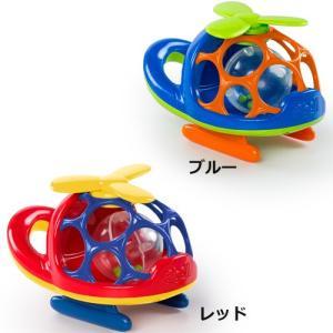 ラトル がらがら 赤ちゃん 玩具 オーコプター|nicoly