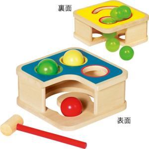 木のおもちゃ 赤ちゃん 木製 ハンマーベンチ&ボールトラック|nicoly