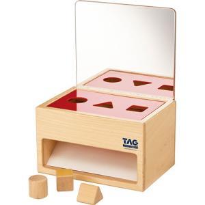 TAG社 鏡の付いた形の分類箱|nicoly