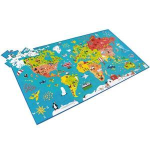 パズル 150ピース ワールドワイド 知育玩具 6歳 小学生 パズル 幼児 nicoly