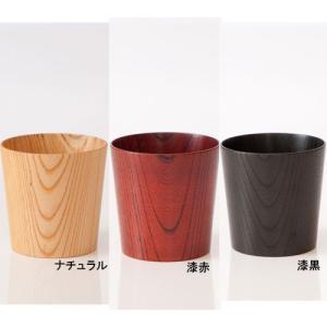 ケヤキの木で作った木のコップ。木で紙コップのようなコップが出来ないかと思い作りました。薄く挽くことで...