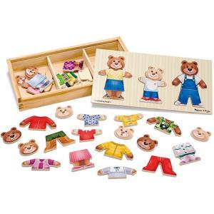 知育玩具 3歳 4歳 5歳 パズル 幼児 ベアーファミリー ドレスアップ パズル nicoly