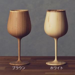 ワイングラス 木製 コップ RIVERET リヴェレット ブルゴーニュ