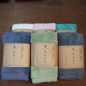 泉州美人 ビックフェイスタオル 日本製 国産 タオル 泉州タオル 大阪 ギフト 出産祝い プレゼント