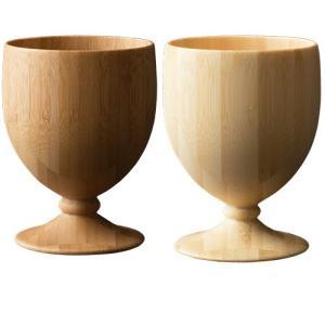 RIVERET ゴブレット ペア タンブラー 酒器 木製 グラス コップ 竹製