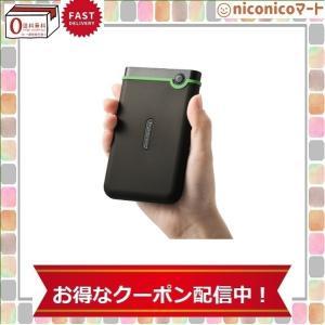 外付けHDD 2TB ハードディスク HDD ポータブル テレビ録画 TV 録画 対応 トランセンド...