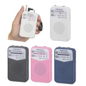 AM/FM 新 カラー ポケット ラジオ 4色 RAD-P132N オーム電機 防災グッズ イヤホン...