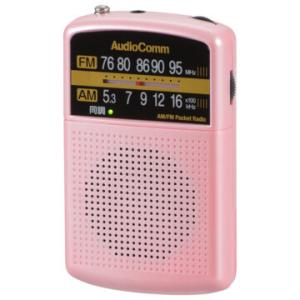 AM/FM ポケットラジオ RAD-P135N-P(新タイプ) ピンク オーム電機 防災グッズ レジ...
