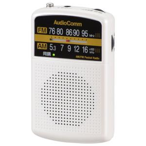 AM/FM ポケットラジオ RAD-P135N-W(新タイプ) ホワイト オーム電機 防災グッズ レ...