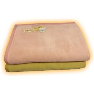 あったまり毛布  ピンク シングル 日本製 軽量で暖かい 送料無料|niconicogenkimura|03
