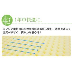 ブリヂストン 「D-sleep」ディースリープマット シングル 腰痛対策 【送料無料】|niconicogenkimura|04