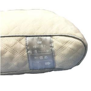 西川×医学博士 「首・肩フィットまくら 低め」高さ調節可能 肩こり対策 快眠枕 |niconicogenkimura|03