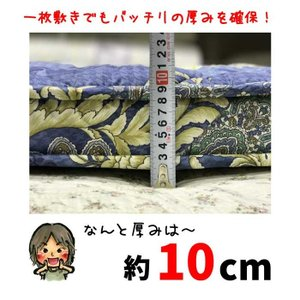 超軽量 腰痛対策 軽楽敷き布団 羊毛混 硬質ウレタン レッド 送料無料|niconicogenkimura|03