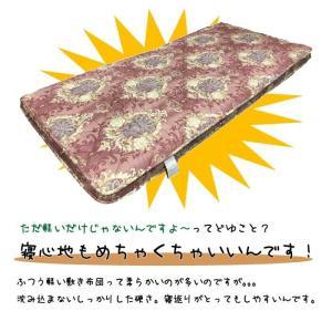 超軽量 腰痛対策 軽楽敷き布団 羊毛混 硬質ウレタン レッド 送料無料|niconicogenkimura|04