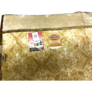 送料無料 温泉毛布 シルキームートン調2枚合せ毛布(ベージュ) 暖かい 日本製 シングル  niconicogenkimura 05