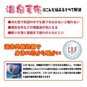 温泉毛布 軽量ミンクファータッチマイヤー毛布(ピンク)ソフィア 日本製 シングル 1枚物  niconicogenkimura 06