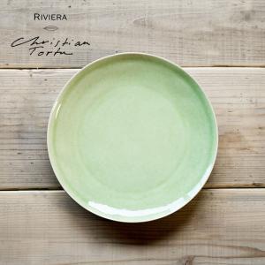 Riviera/リヴィエラ ディナープレート 27cm ヴェール・フレ ストーンウェア ポルトガル コスタ・ノバ costa-nova 洋食器 大皿 主菜皿 ワンプレート おしゃれ|niconomanimani