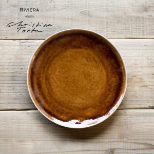 Riviera/リヴィエラ ディナープレート 27cm テラ ストーンウェア ポルトガル コスタ・ノバ costa-nova 洋食器 大皿 主菜皿 ワンプレート おしゃれ|niconomanimani