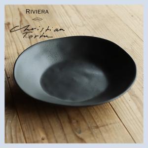 Riviera/リヴィエラ スーププレート25cm サブル・ノワール ストーンウェア ポルトガル コスタ・ノバ costa-nova 洋食器  中皿 深皿 パスタプレート おしゃれ|niconomanimani