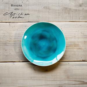Riviera/リヴィエラ サラダプレート21cm アズール ストーンウェア ポルトガル コスタ・ノバ costa-nova食器 洋食器 中皿 小皿 銘々皿 カフェ おしゃれ|niconomanimani