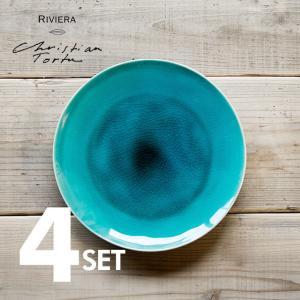 Riviera/リヴィエラ ディナープレート27cm 4枚セット ストーンウェア ポルトガル コスタ・ノバ costa-nova食器 洋食器 大皿 ワンプレート カフェ おしゃれ|niconomanimani