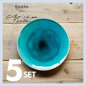 Riviera/リヴィエラ ディナープレート27cm 5枚セット ストーンウェア ポルトガル コスタ・ノバ costa-nova食器 洋食器 大皿 ワンプレート カフェ おしゃれ|niconomanimani