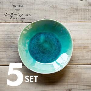 Riviera/リヴィエラ スーププレート25cm 5枚セット ストーンウェア ポルトガル コスタ・ノバ costa-nova 食器 洋食器 深皿 カレー皿 カフェ おしゃれ|niconomanimani
