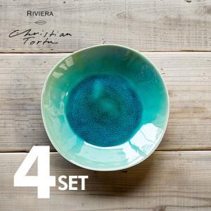 Riviera/リヴィエラ スーププレート25cm 4枚セット ストーンウェア ポルトガル コスタ・ノバ costa-nova 食器 洋食器 深皿 カレー皿 カフェ おしゃれ|niconomanimani