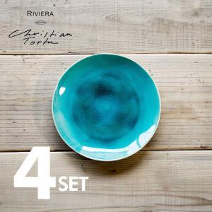Riviera/リヴィエラ サラダプレート21cm 4枚セット ストーンウェア ポルトガル コスタ・ノバ costa-nova 食器 洋食器 中皿 小皿 取り皿 銘々皿 カフェ おしゃれ|niconomanimani