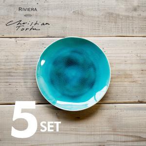 Riviera/リヴィエラ サラダプレート21cm 5枚セット ストーンウェア ポルトガル コスタ・ノバ costa-nova 食器 洋食器 中皿 小皿 取り皿 銘々皿 カフェ おしゃれ|niconomanimani