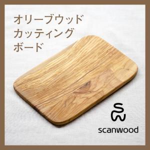 scanwood/スキャンウッド オリーブウッド カッティングボード 30×21×1.2cm|niconomanimani